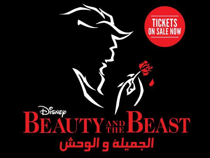 صورة مسرحية الجميلة والوحش خلال أيام مهرجان دبي للتسوق 2016