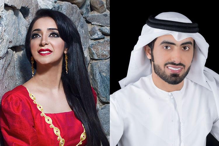 صورة حفل مشترك يجمع محمد المنهالي وفاطمة زهرة العين بمناسبة رأس السنة 2016 في أبوظبي