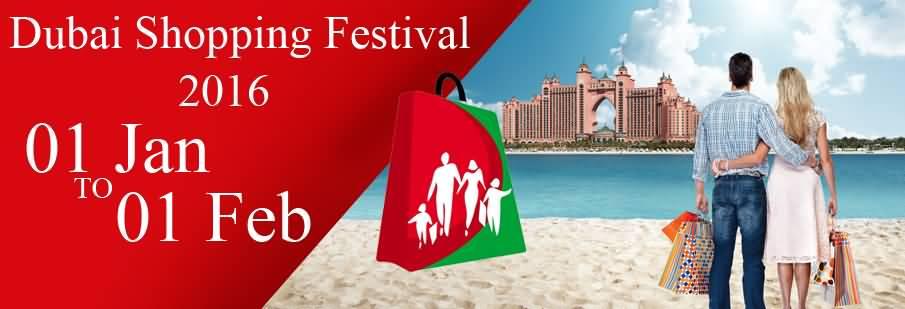 مهرجان دبي للتسوق بدورته الواحدة والعشرين يناير المقبل 2016