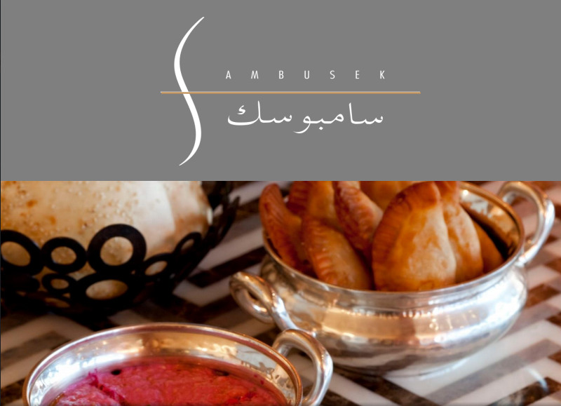 عروض مطاعم فندق روزوود أبوظبي خلال شهر يناير 2016