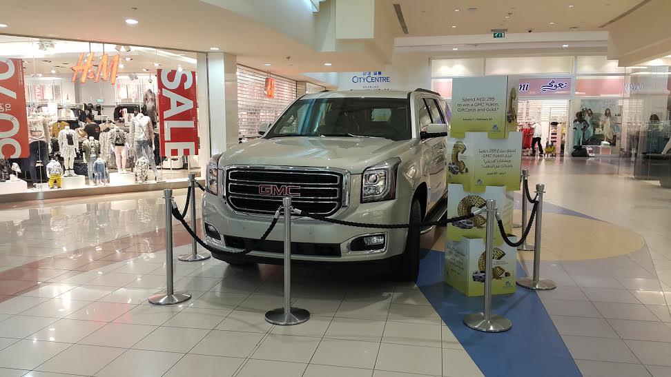 صورة فعاليات مراكز «سيتي سنتر» في الإمارات الشمالية بمناسبة حلول سنة 2016