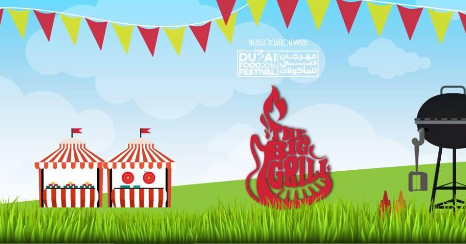 فعالية ذا بيج غريل خلال مهرجان دبي للمأكولات 2016