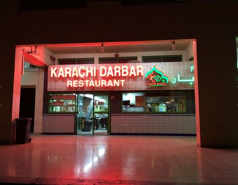 مطعم كاراتشي داربر للمأكولات الآسيوية – الكرامة