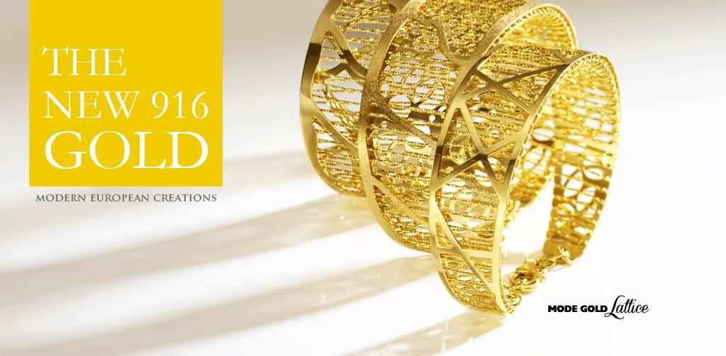 مجموعة مجوهرات بيور جولد بمناسبة عيد الأم 2016