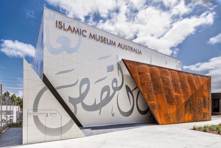 Photo of ما أهداف الشراكة بين دبي للثقافة و المتحف الإسلامي في أستراليا ؟