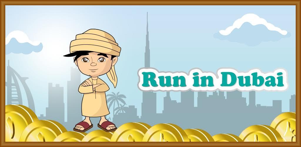 تعرفوا على لعبة Run in Dubai لهواتف الأندرويد