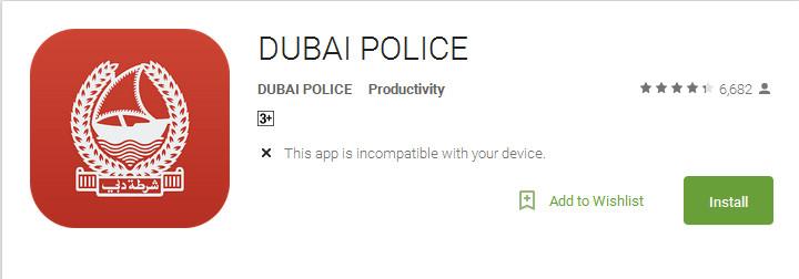 Photo of أبلغ عن جريمة وابقى بآمان مستخدما تطبيق شرطة دبي