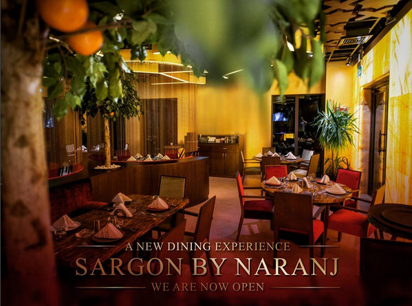 Photo of نظرة أولية على مطعم ومقهى سرجون في دبي