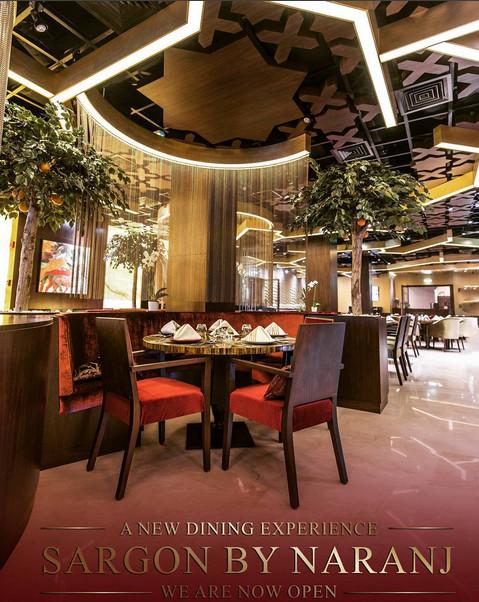 مطعم سرجون للمأكولات العربية – داون تاون دبي