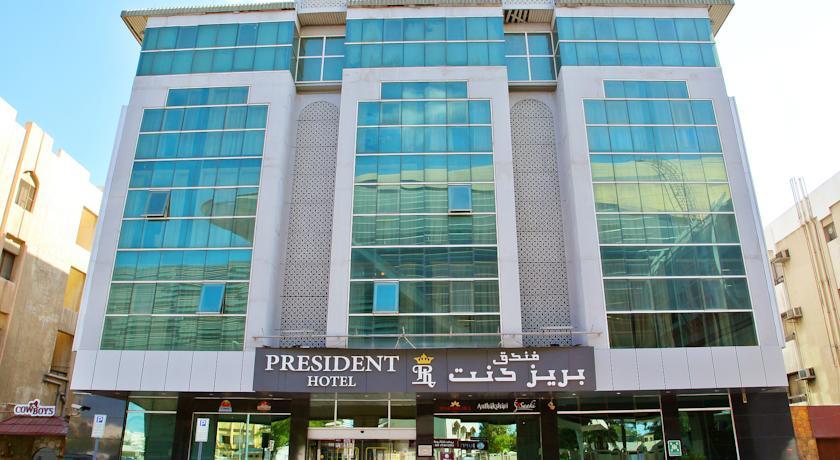 فندق بريزدنت – بر دبي