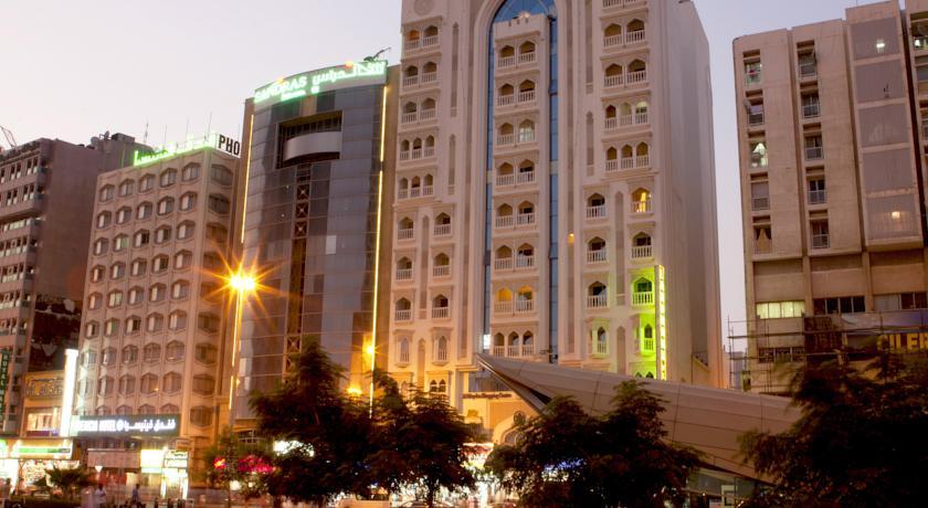 فندق لاندمارك بلازا – ديرة دبي