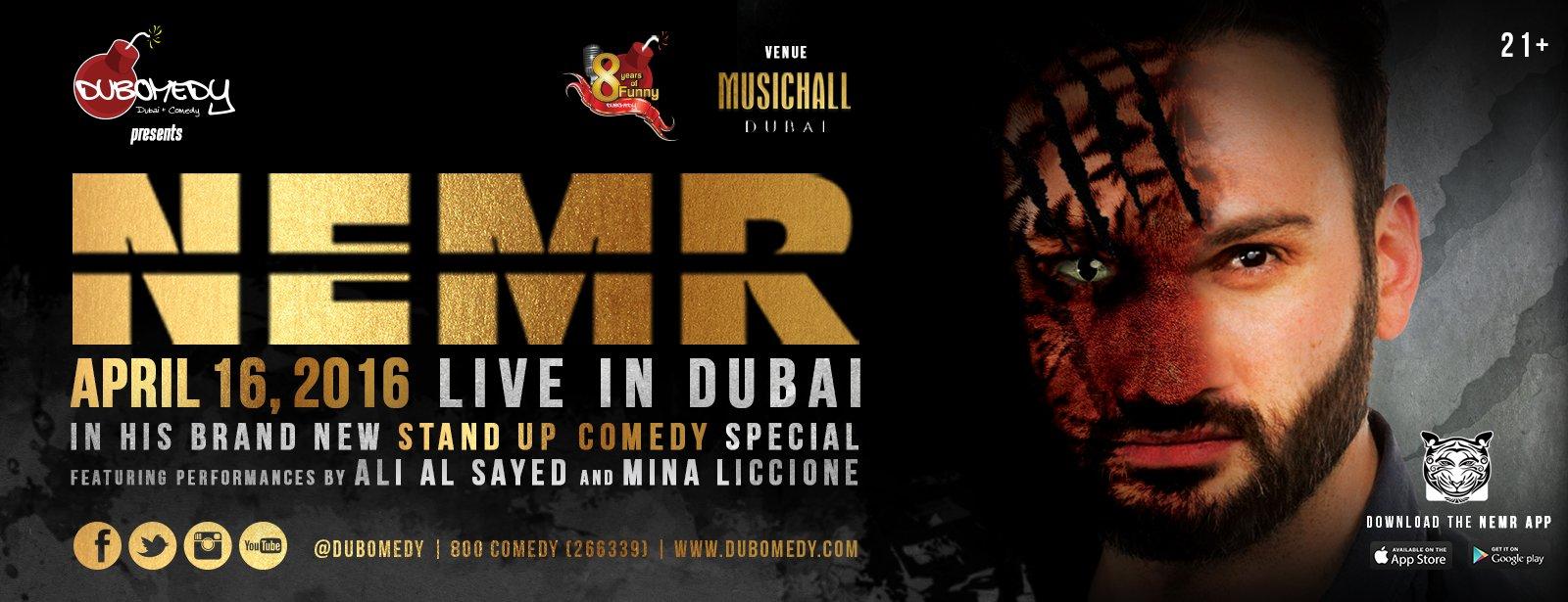 دبي تستضيف ليلة كوميدية يحييها نمر أبو نصّار و علي السيد و مينا ليكوني