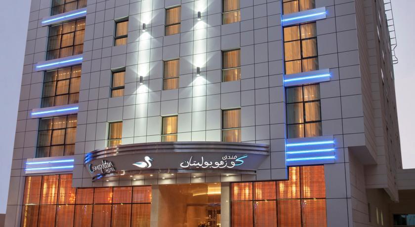 صورة تعرف على فندق كوزموبولتان البرشاء