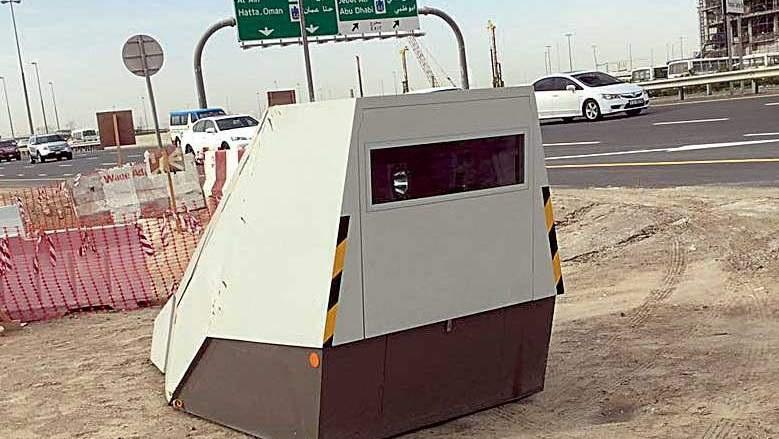 Photo of رادارات مراقبة على شكل حاويات قمامة في شوارع دبي