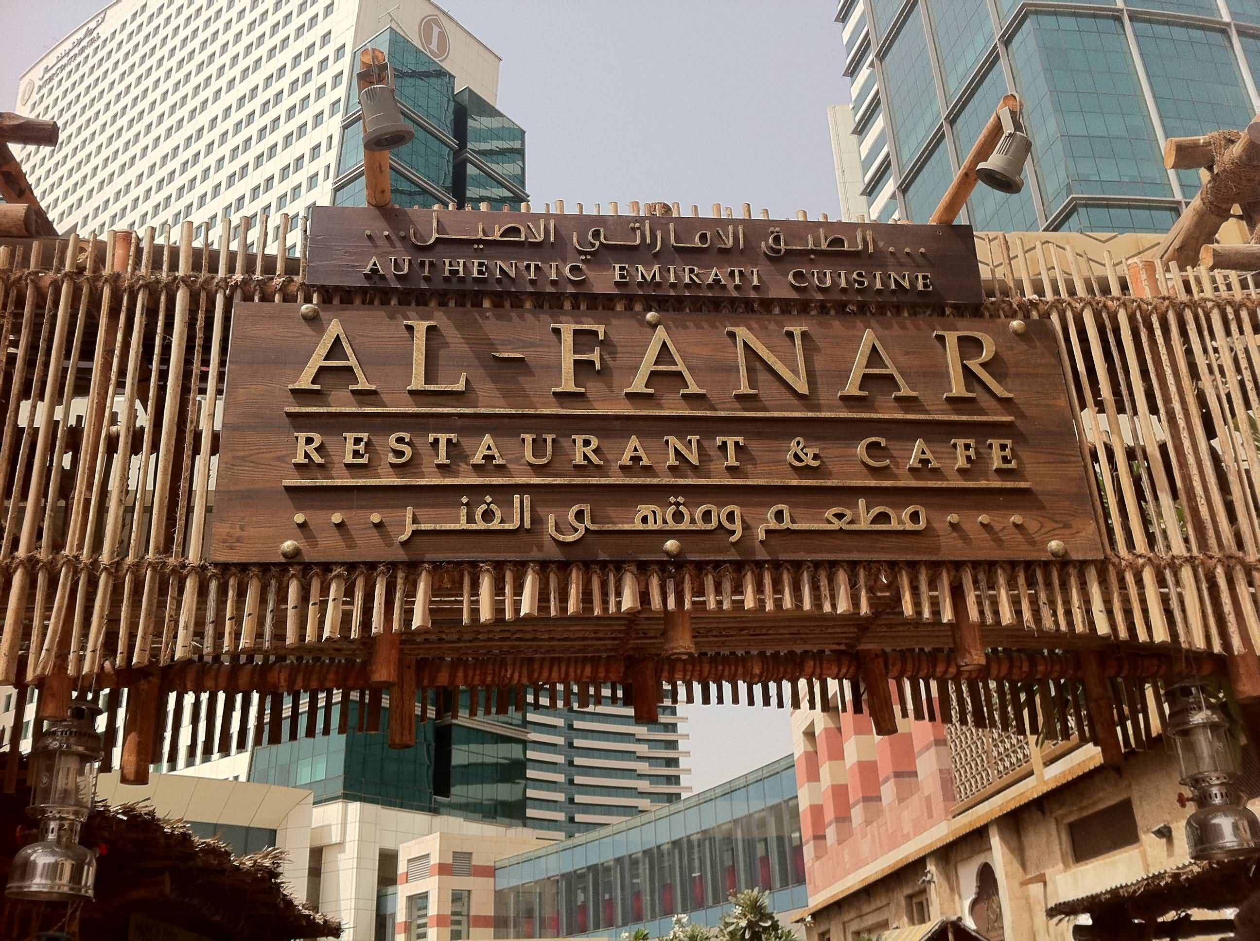 Photo of بالفيديو …  ألذ 6 مطاعم إماراتية في دبي