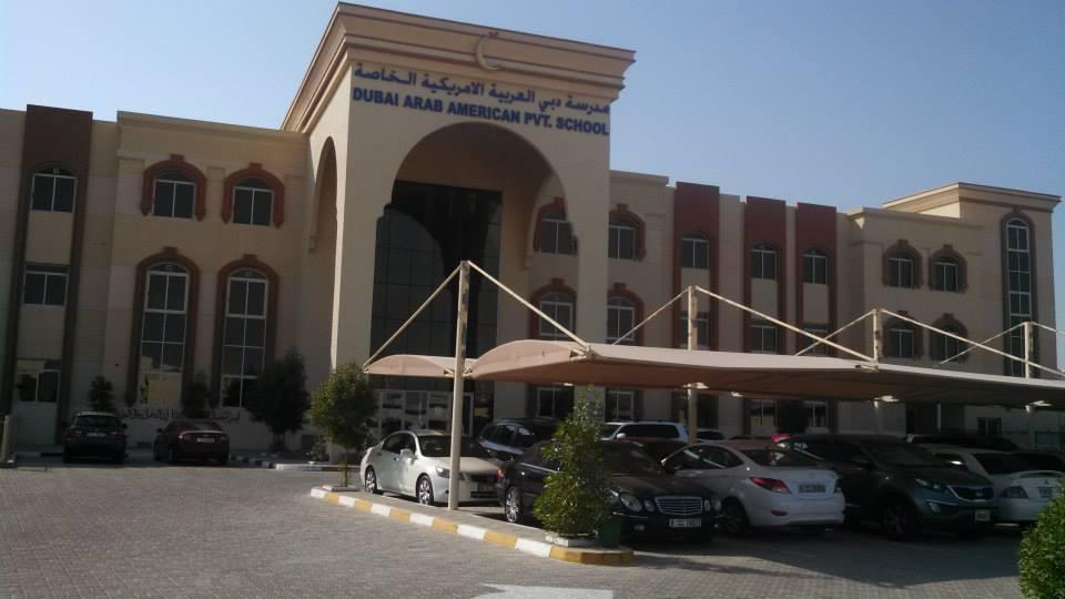 أضعف 7 مدارس خاصة في دبي
