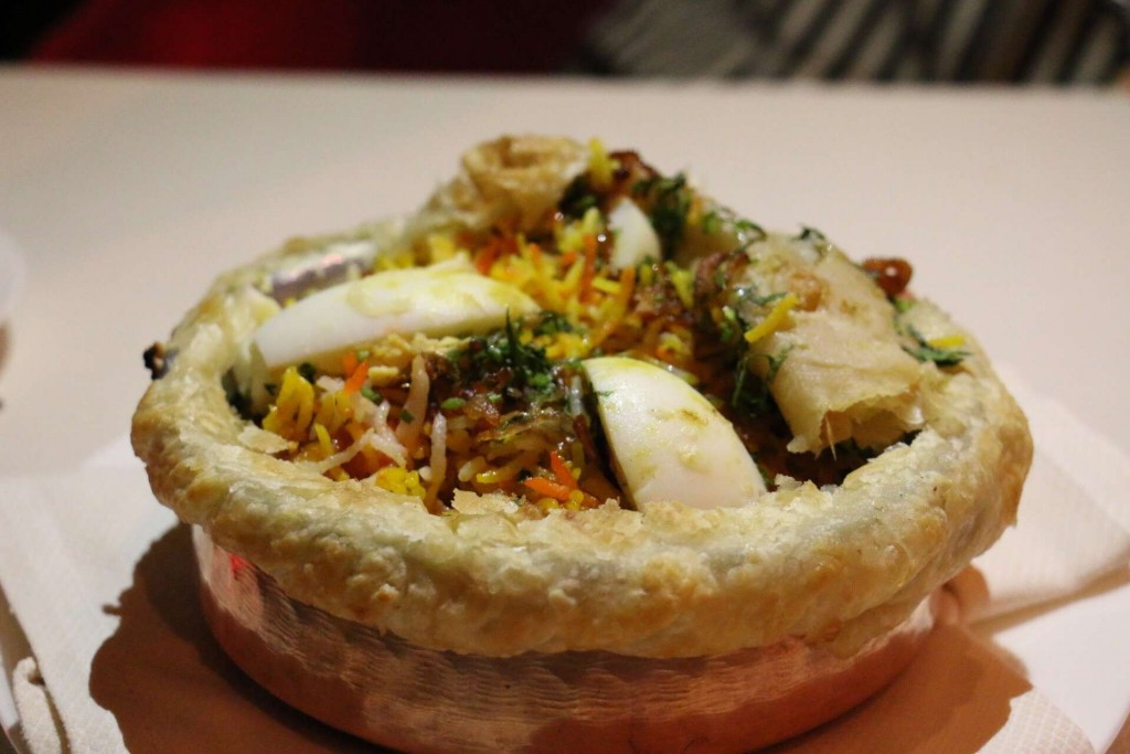مطعم انديجو