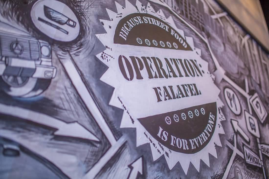 Photo of مطعم أوبريشن فلافل يطلق منصة مبتكرة لطلب الطعام عبر الهاتف