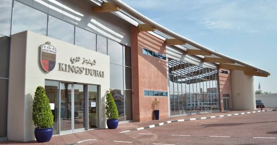 Photo of أفضل 16 مدرسة خاصة في دبي