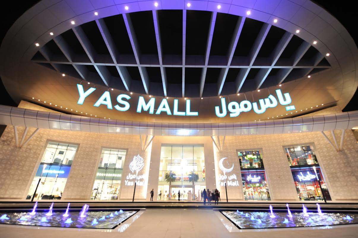 ياس مول يعلن عن عروضه لشهر رمضان 2016