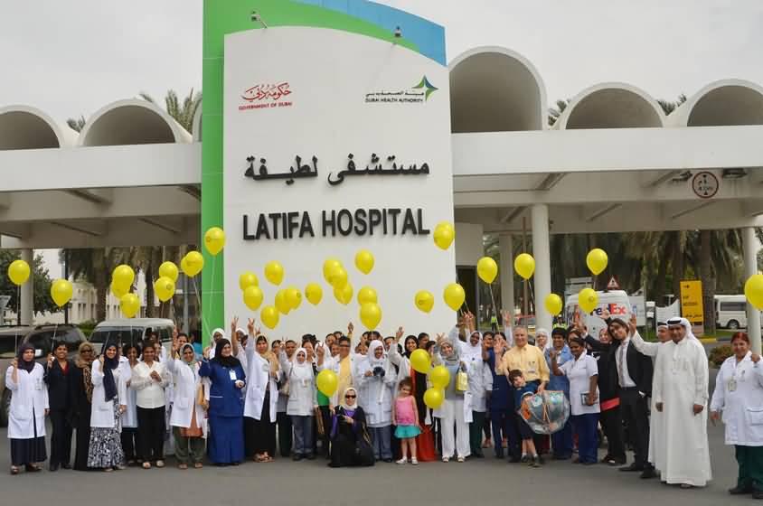 ساعات العمل الرمضانية في المستشفيات و المراكز الصحية بدبي