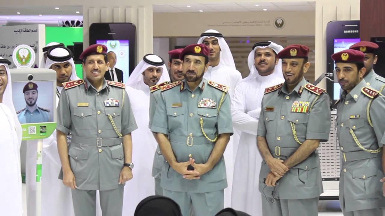 مواعيد عمل إقامة دبي خلال إجازة عيد الفطر