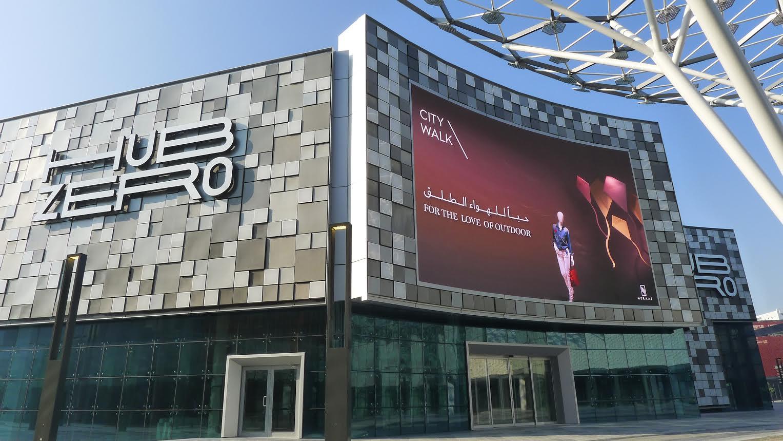 """إفتتاح  المجمع الترفيهي """"هب زيرو """" في دبي"""