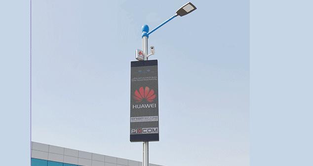 Photo of دبي للسيليكون تطلق أول شارع ذكي في دبي