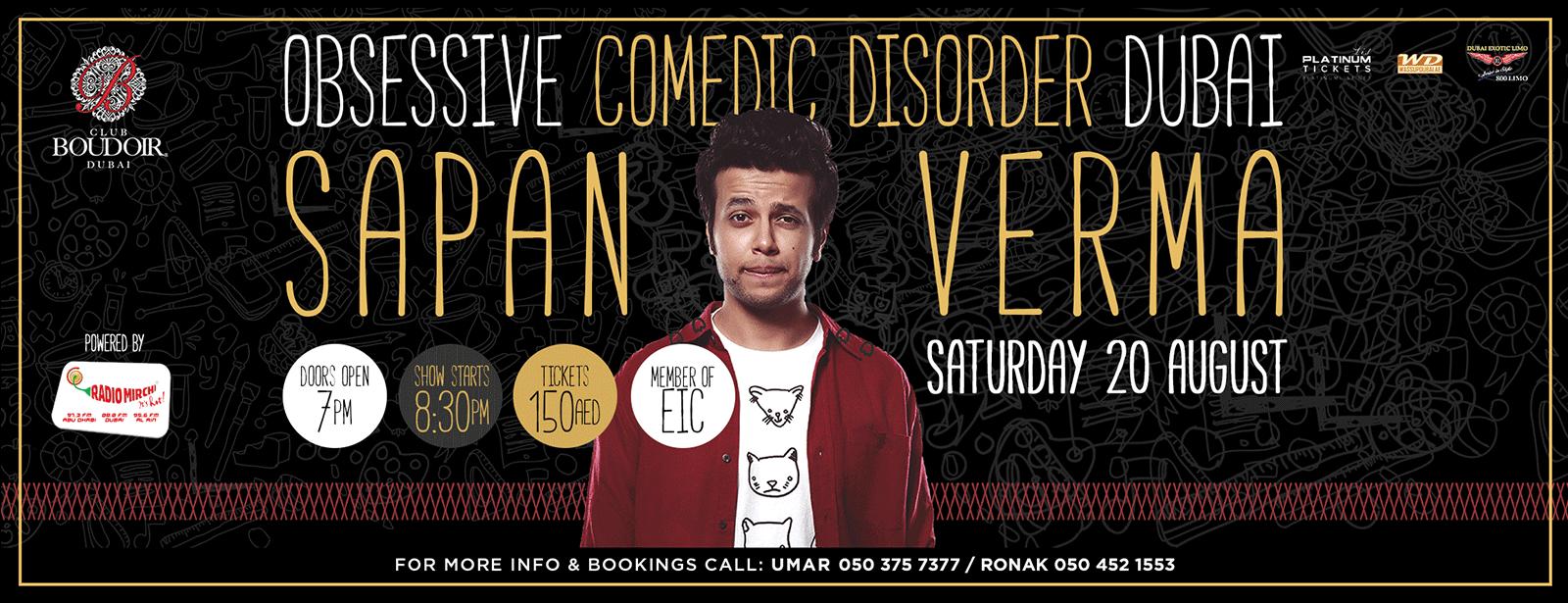 عرض الكوميديان سابان فيرما في دبي