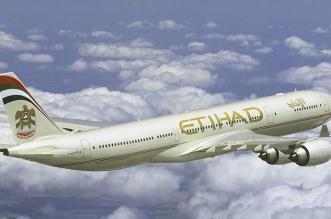 أحدث عروض طيران الإمارات لفصل الصيف 2016
