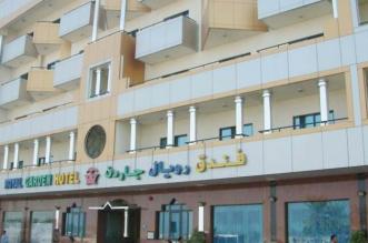 فندق رويال جاردن في دبي