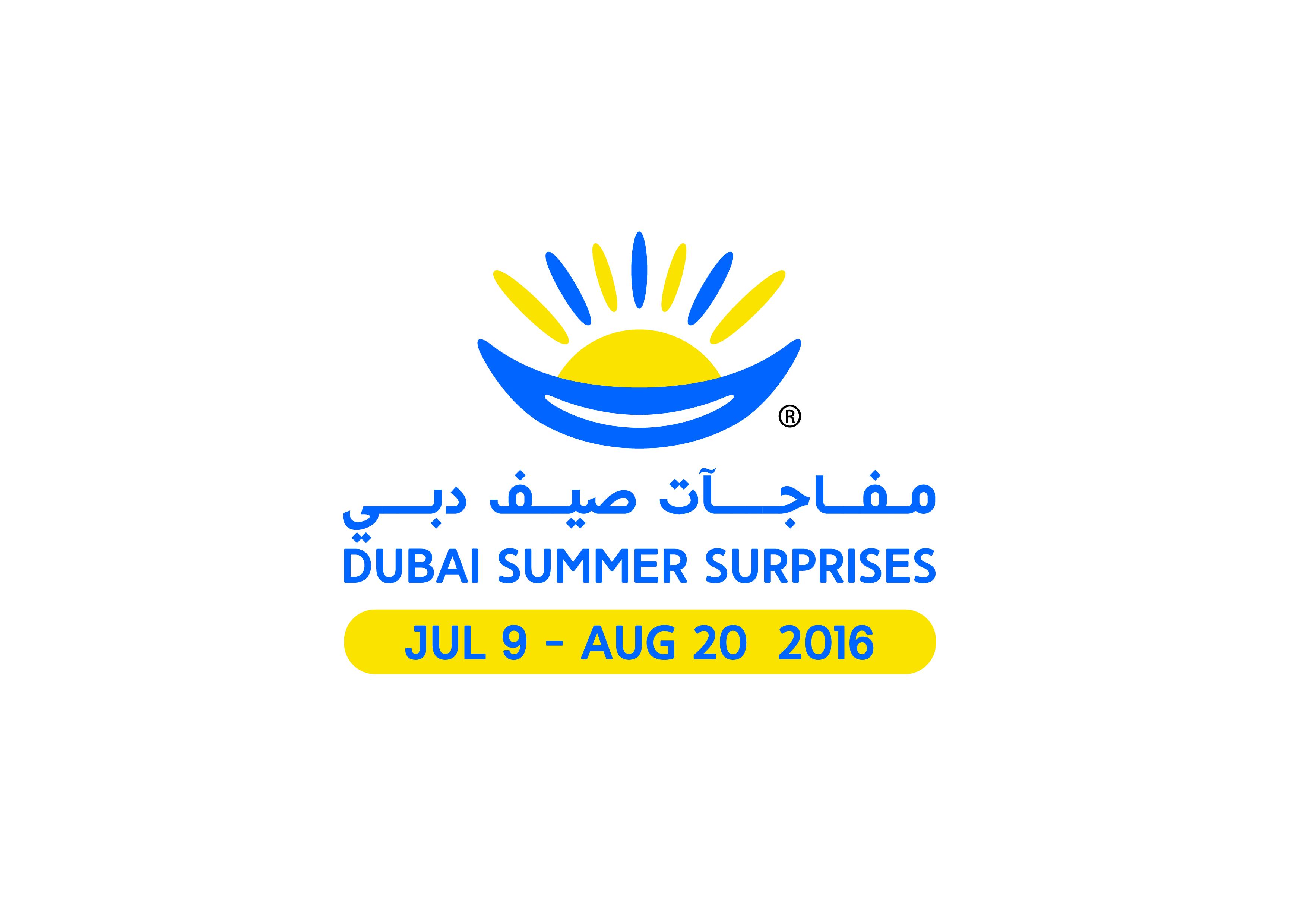 صورة خصومات فنادق جميرا خلال مفاجآت صيف دبي