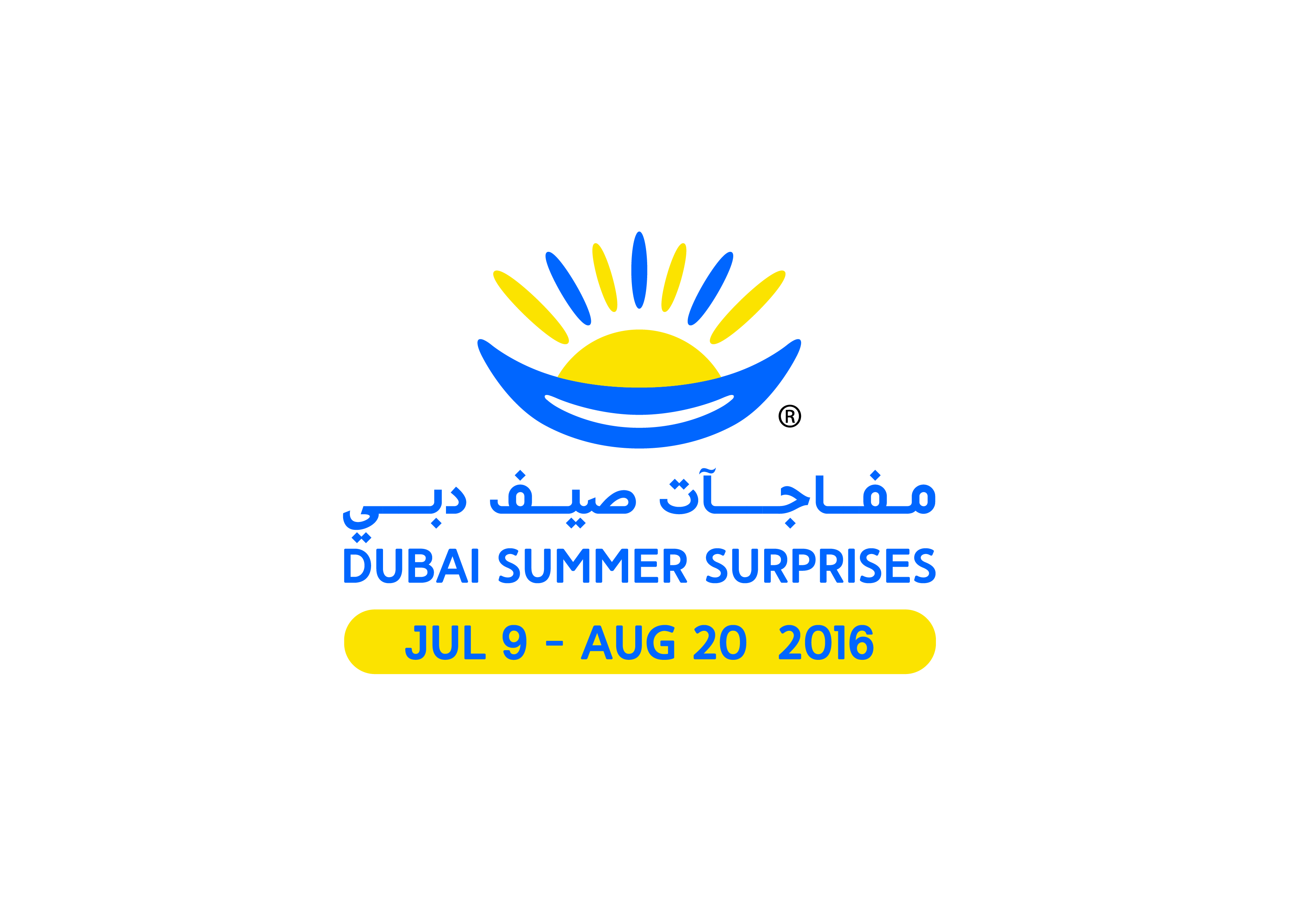 Photo of خصومات فنادق جميرا خلال مفاجآت صيف دبي