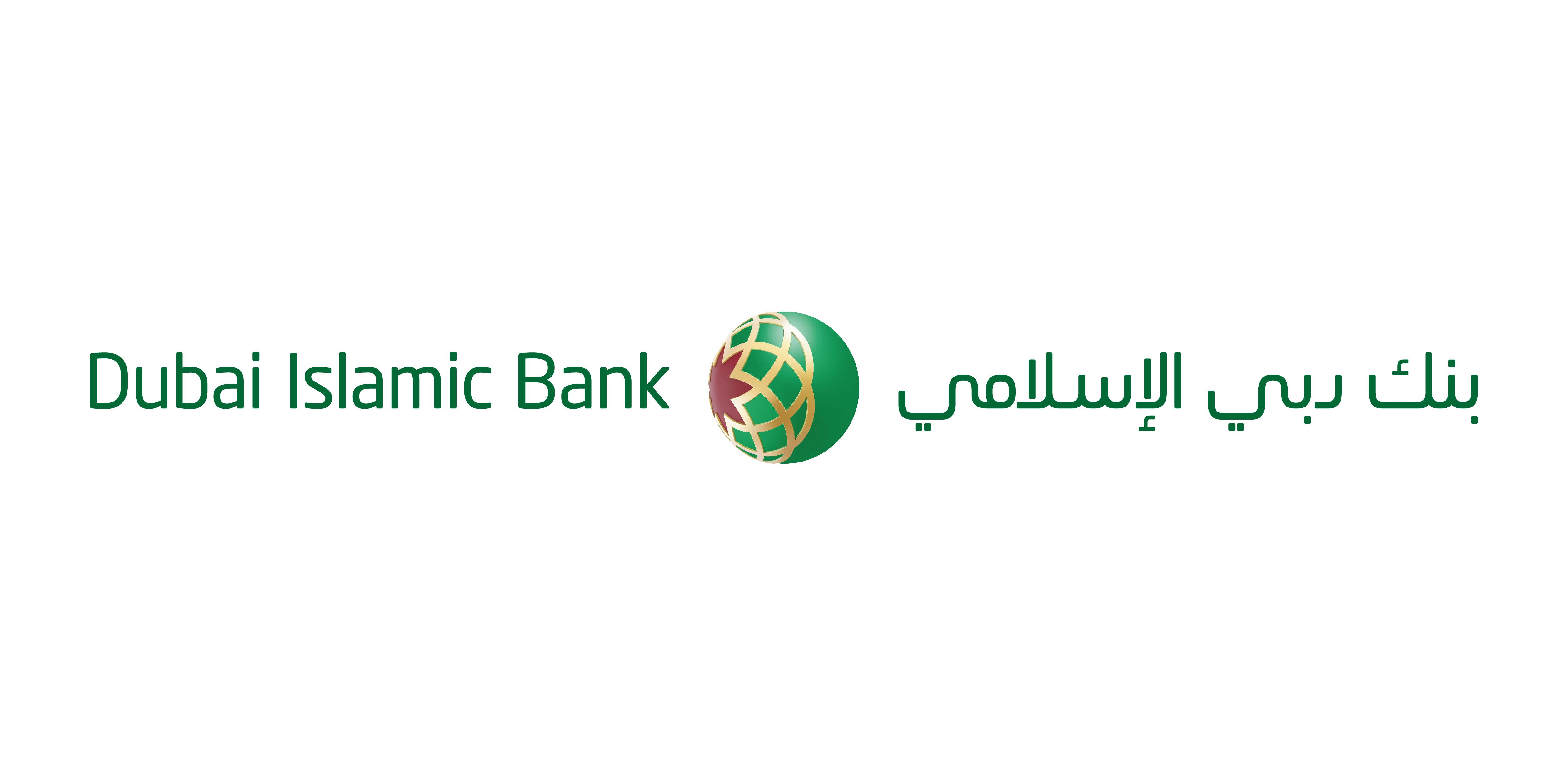 عروض بنك دبي الإسلامي لموسم العودة إلى المدارس