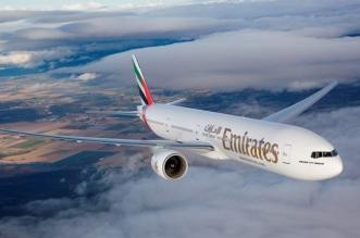 أحدث عروض شركات الطيران الإمارتية لشهر ديسمبر 2016