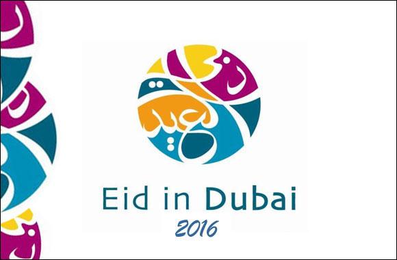 Photo of كم تبلغ إجازة عيد الأضحى في دبي؟