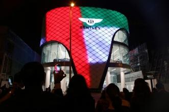 بنتلي تفتتح أكبر صالة عرض لسياراتها في العالم بدبي