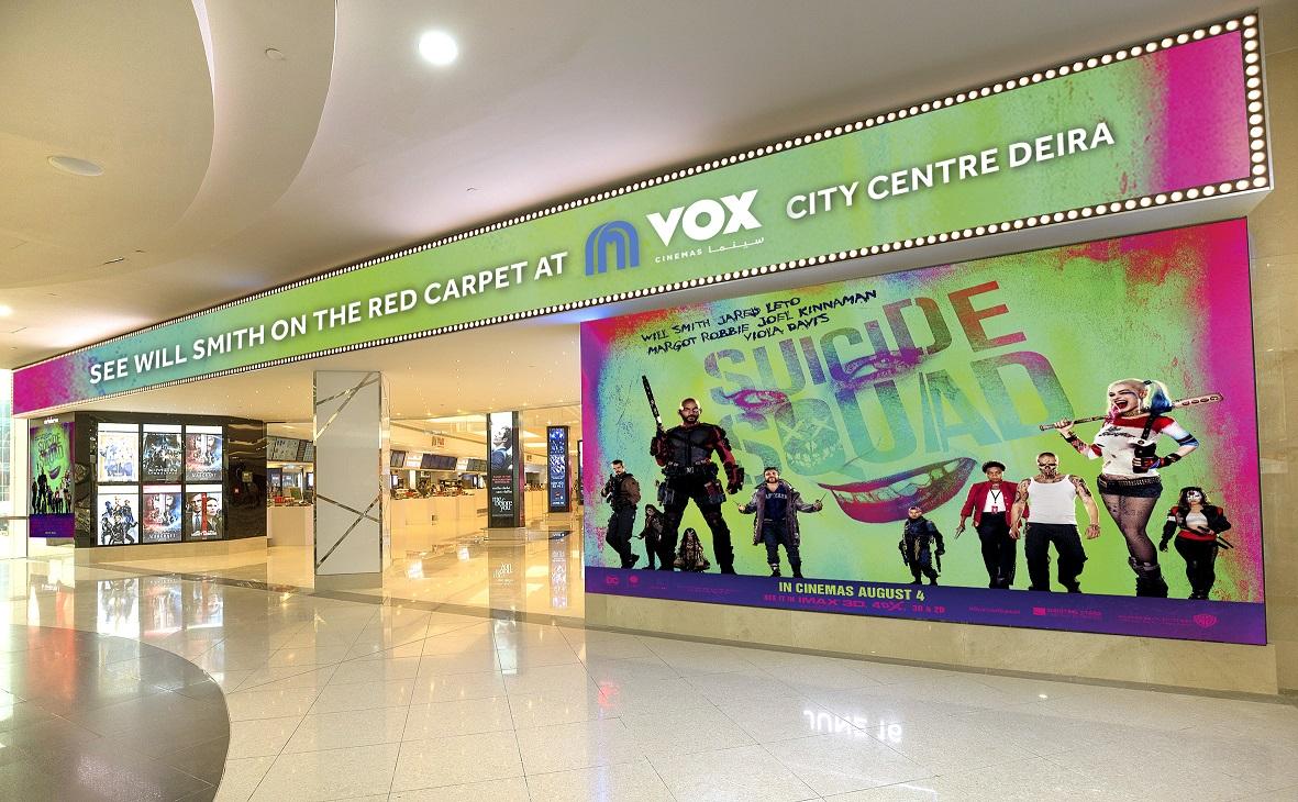 Suicide Squad at VOX MAX Cinema at City Centre Deira