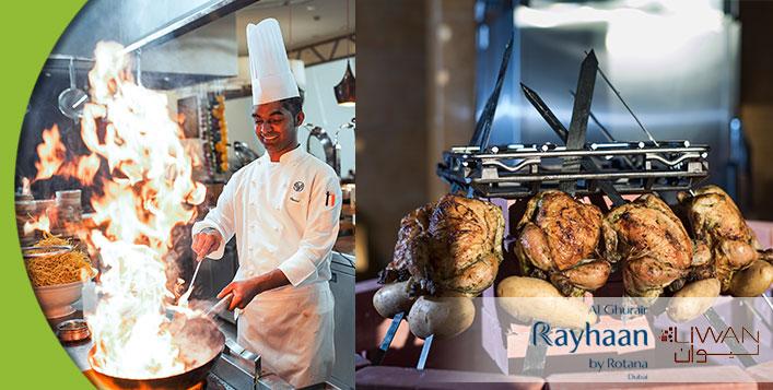 صورة عروض مطعم ليوان في عيد الأضحى