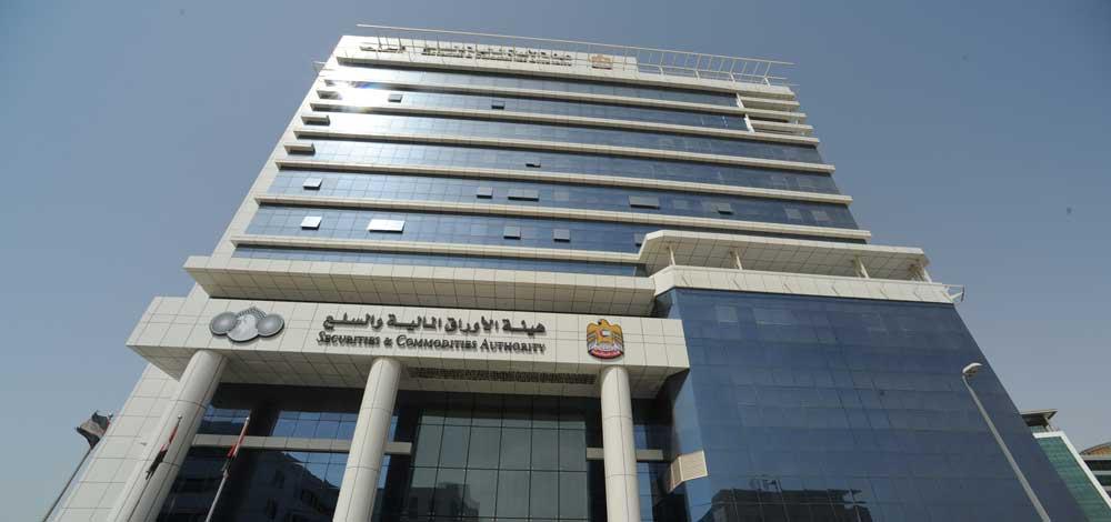 كم تبلغ عطلة الأسواق المالية لعيد الأضحى في دبي؟
