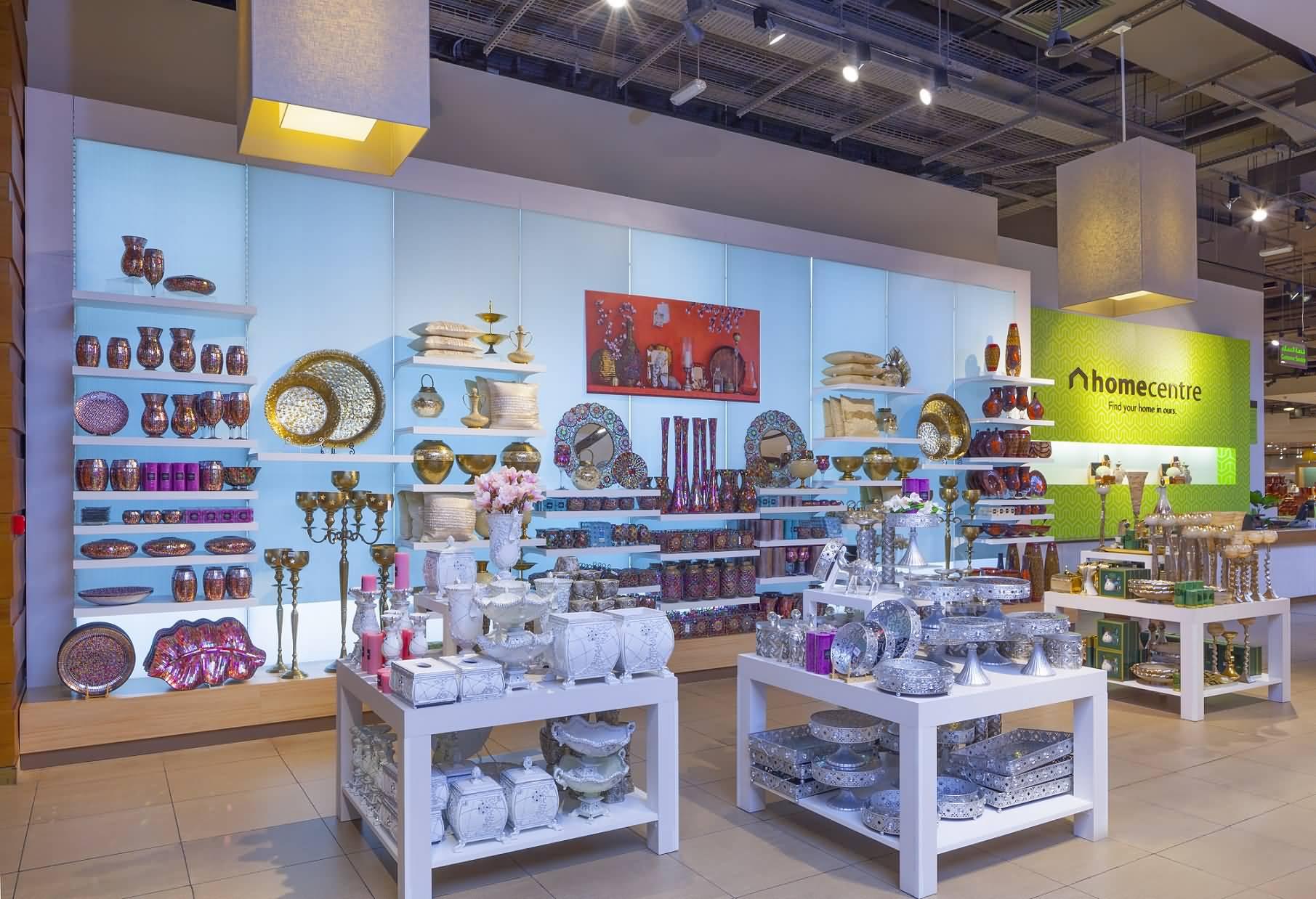 قريبا .. إفتتاح فرع جديد لمتاجر هوم سنتر في منطقة الكرامة