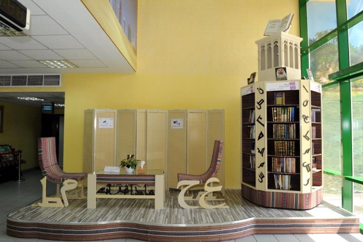 Photo of أول مكتبة مصممة من مواد معاد تدويرها