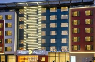 تعرف على فندق الخوري أتريوم في دبي
