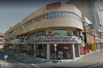فندق عبر العالم في دبي
