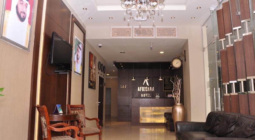 فندق أفريكانا في دبي