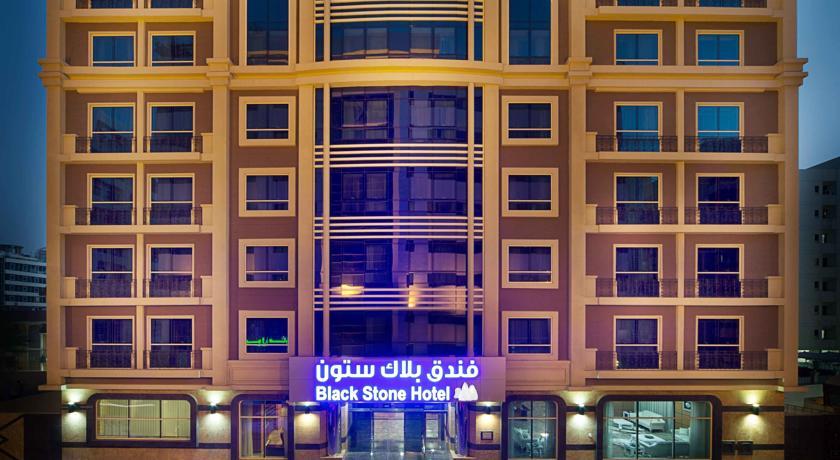 Photo of فندق بلاك ستون في دبي