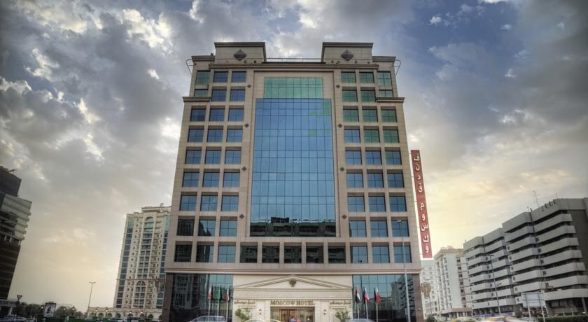 نظرة على فندق موسكو في دبي
