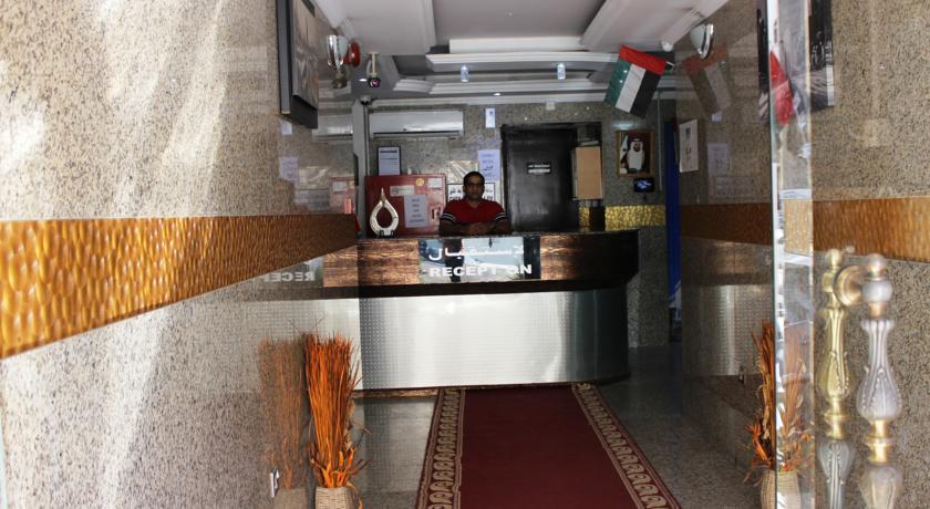 فندق ديمة في دبي