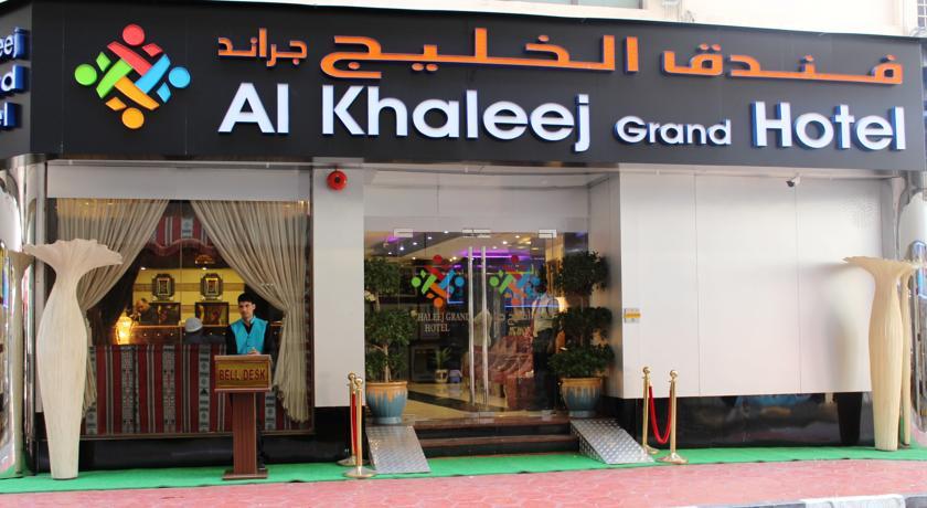 فندق الخليج جراند في دبي