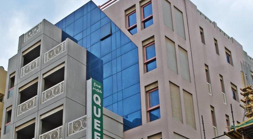 فندق كوينز في دبي